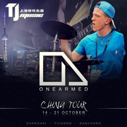 Flyer_china tour